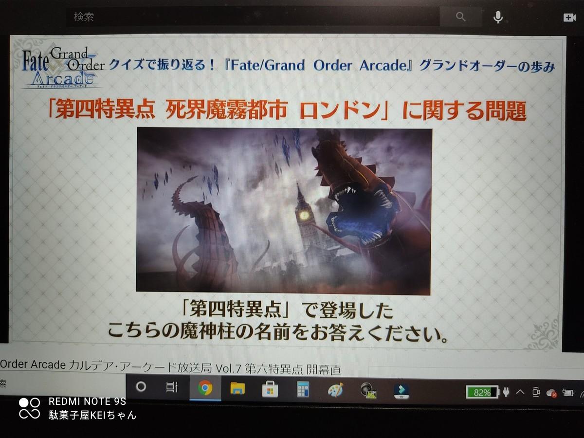 f:id:dagashiya-kei-chan:20210307215820j:plain