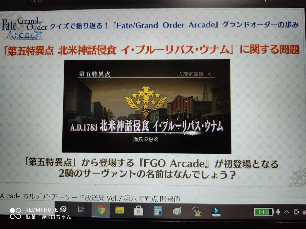 f:id:dagashiya-kei-chan:20210307220048j:plain