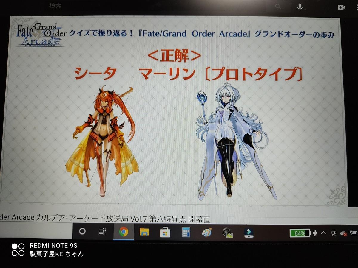 f:id:dagashiya-kei-chan:20210307220124j:plain