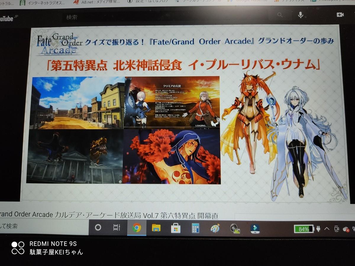 f:id:dagashiya-kei-chan:20210307220141j:plain