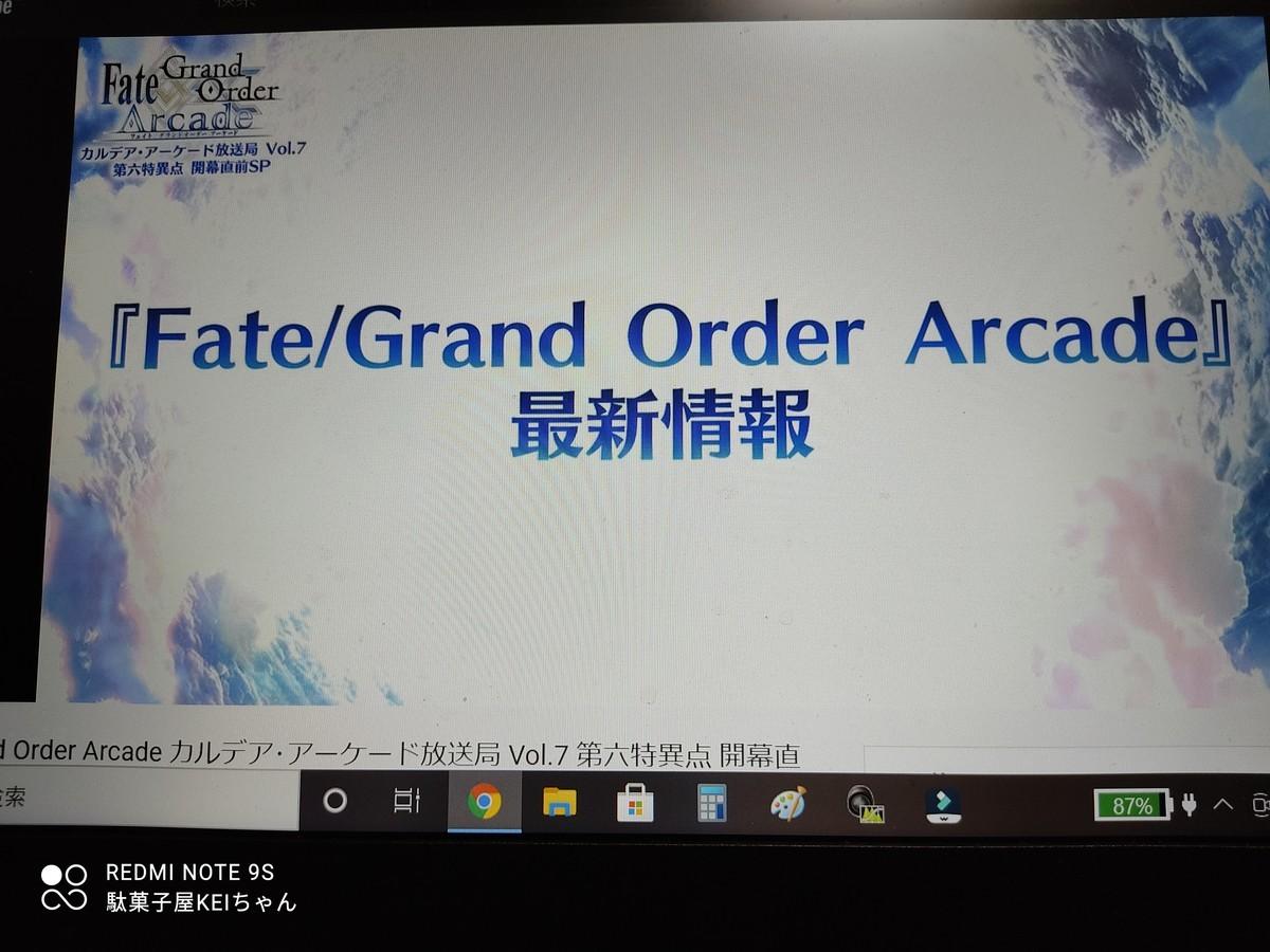 f:id:dagashiya-kei-chan:20210307220226j:plain
