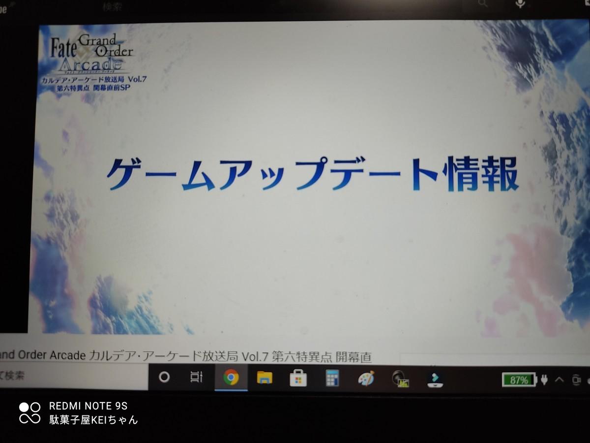 f:id:dagashiya-kei-chan:20210307220250j:plain