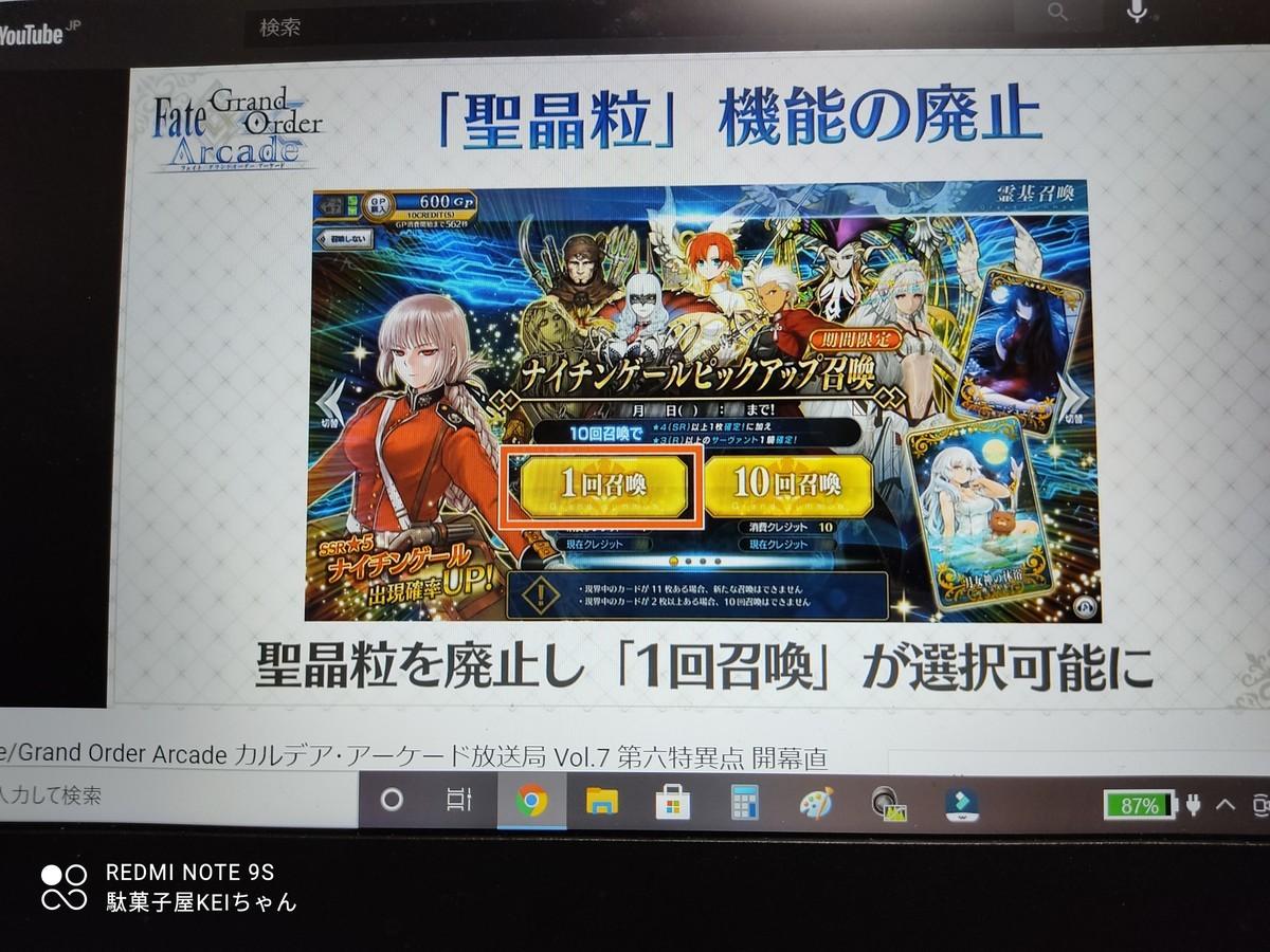 f:id:dagashiya-kei-chan:20210307220307j:plain