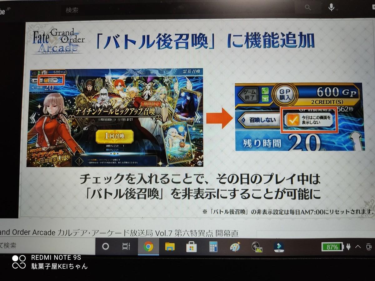 f:id:dagashiya-kei-chan:20210307220348j:plain