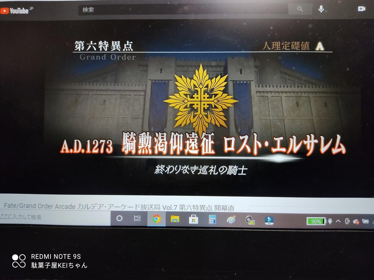 f:id:dagashiya-kei-chan:20210307220434j:plain