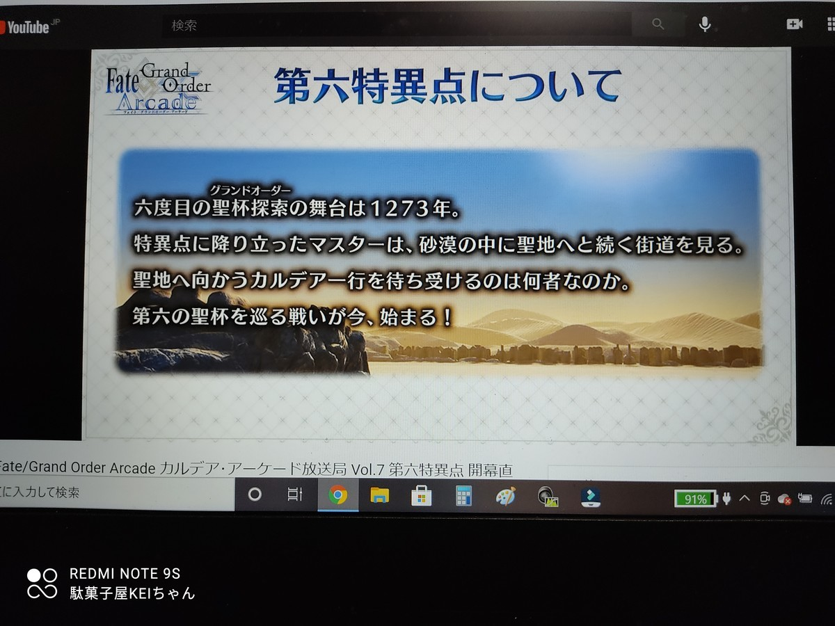 f:id:dagashiya-kei-chan:20210307220450j:plain