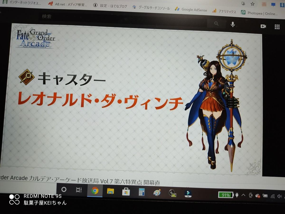 f:id:dagashiya-kei-chan:20210307220526j:plain