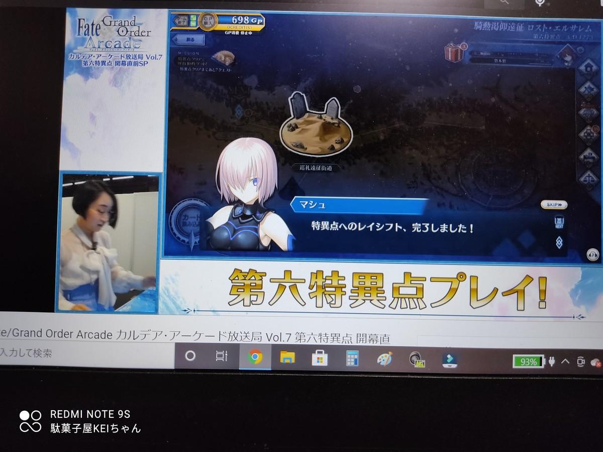f:id:dagashiya-kei-chan:20210307220557j:plain