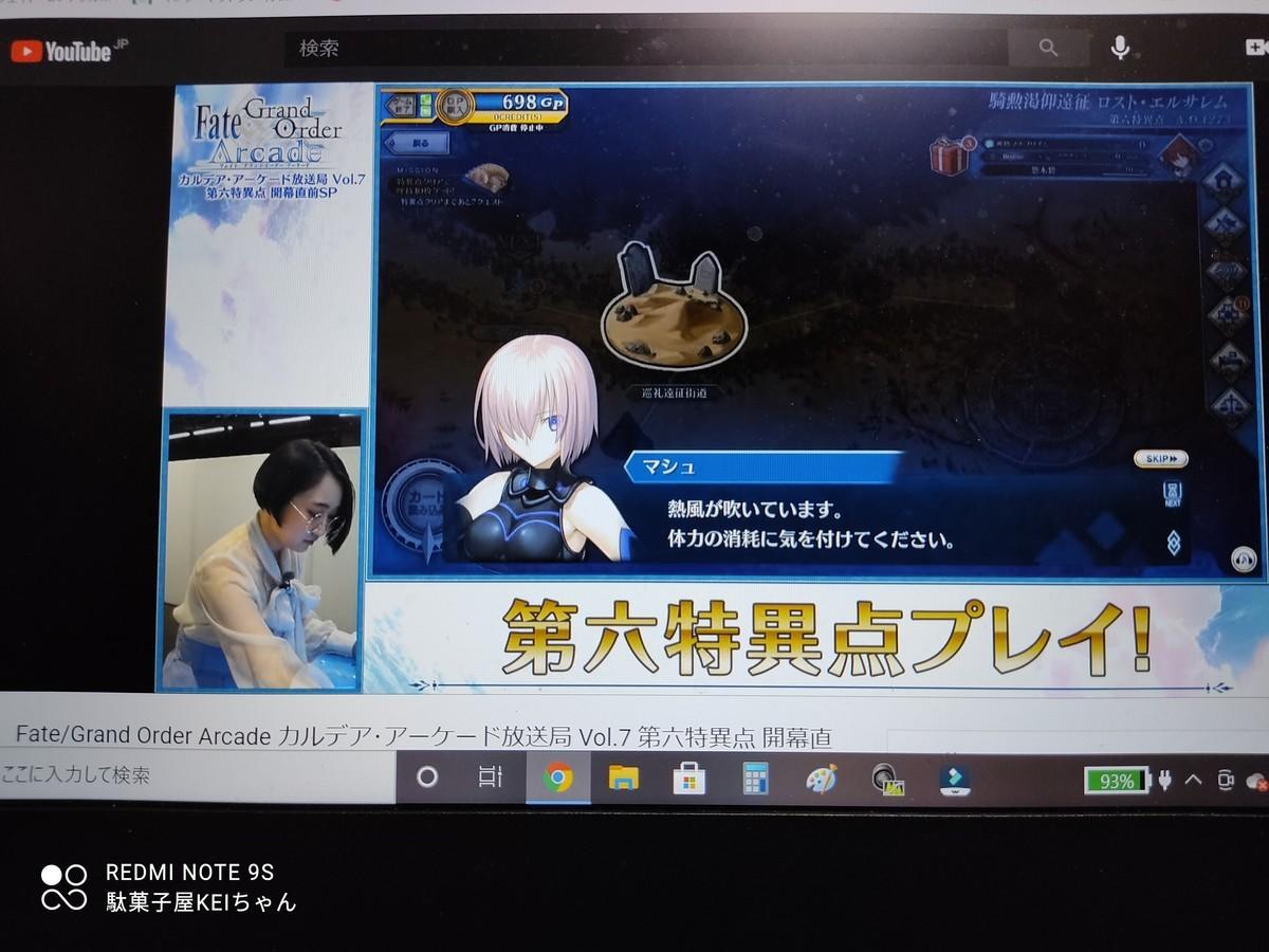 f:id:dagashiya-kei-chan:20210307220613j:plain