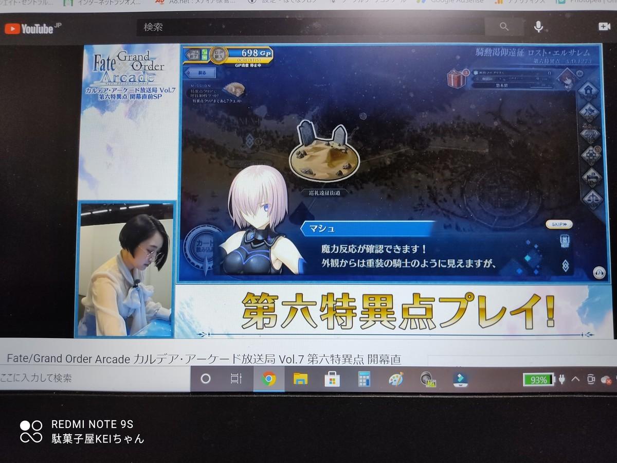 f:id:dagashiya-kei-chan:20210307220628j:plain