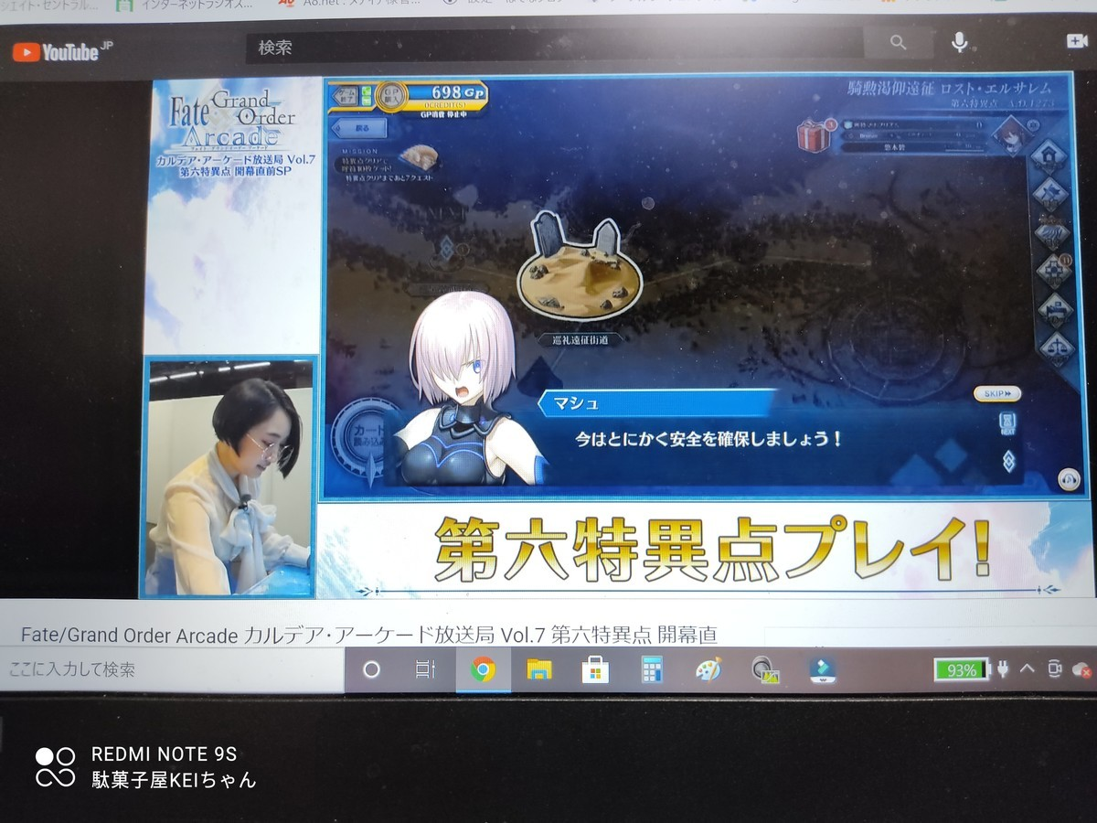 f:id:dagashiya-kei-chan:20210307220642j:plain
