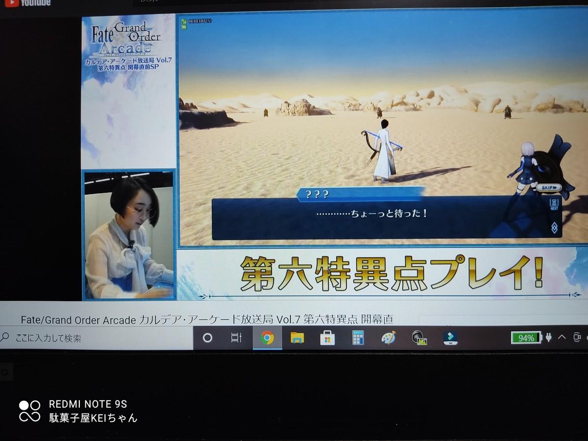 f:id:dagashiya-kei-chan:20210307220656j:plain