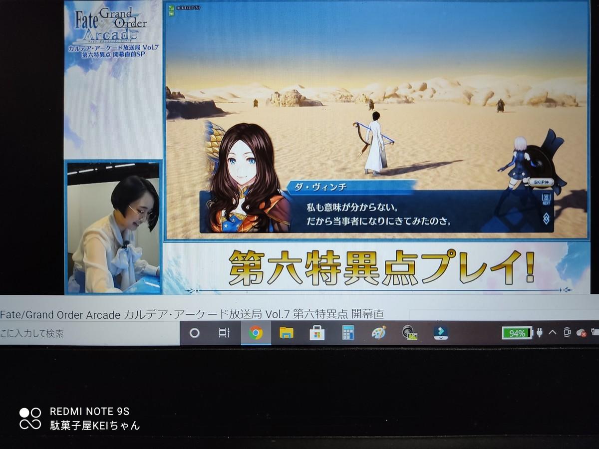 f:id:dagashiya-kei-chan:20210307220711j:plain