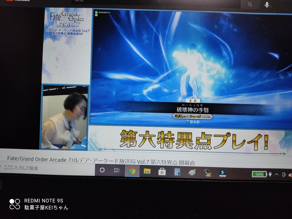 f:id:dagashiya-kei-chan:20210307220749j:plain