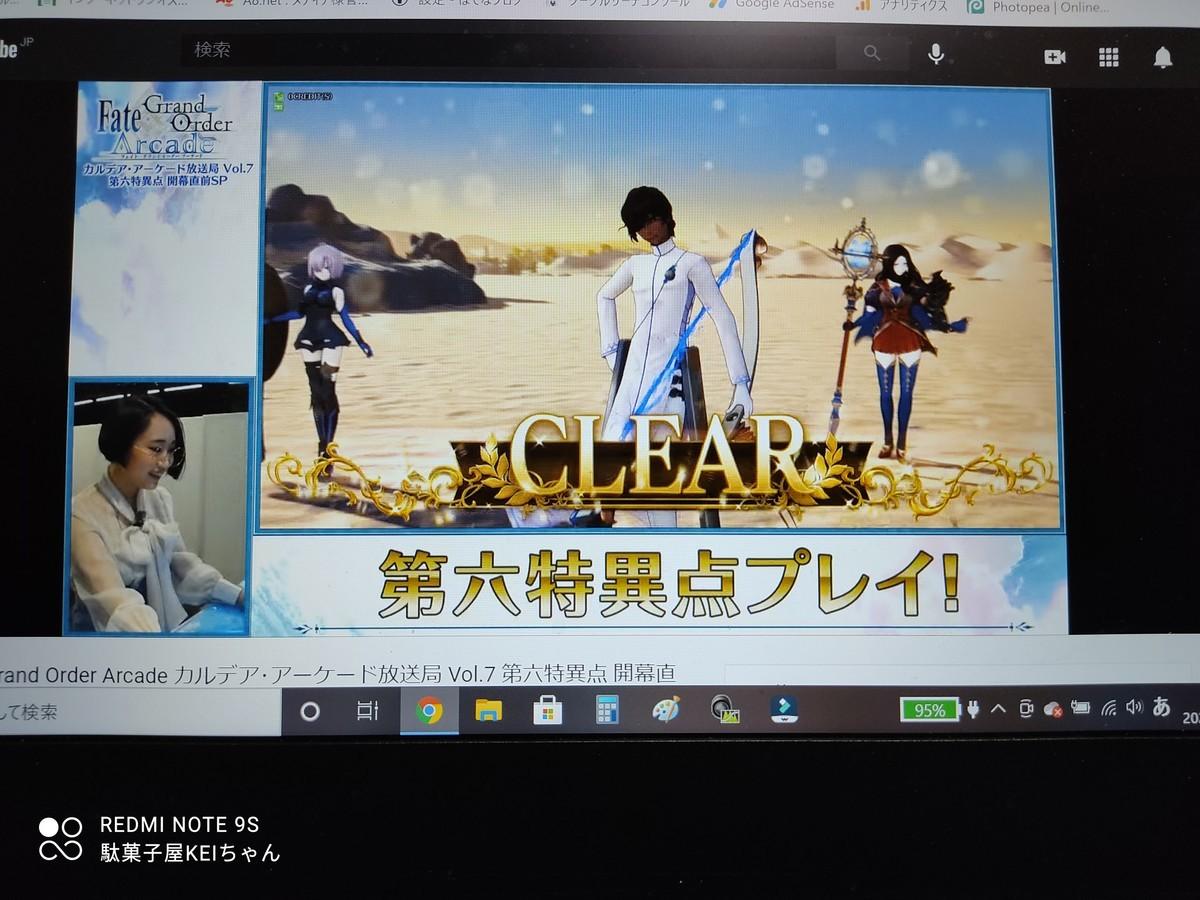 f:id:dagashiya-kei-chan:20210307220809j:plain