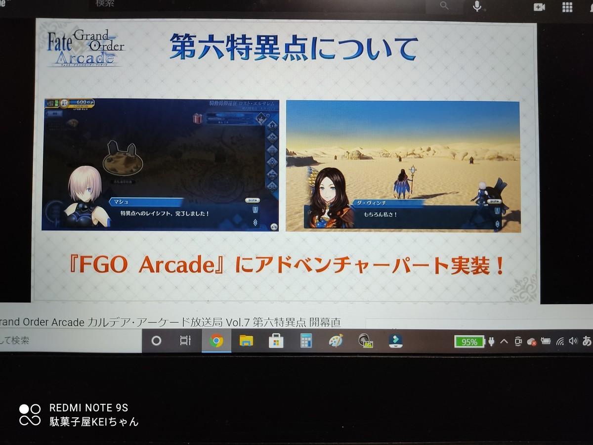 f:id:dagashiya-kei-chan:20210307220828j:plain