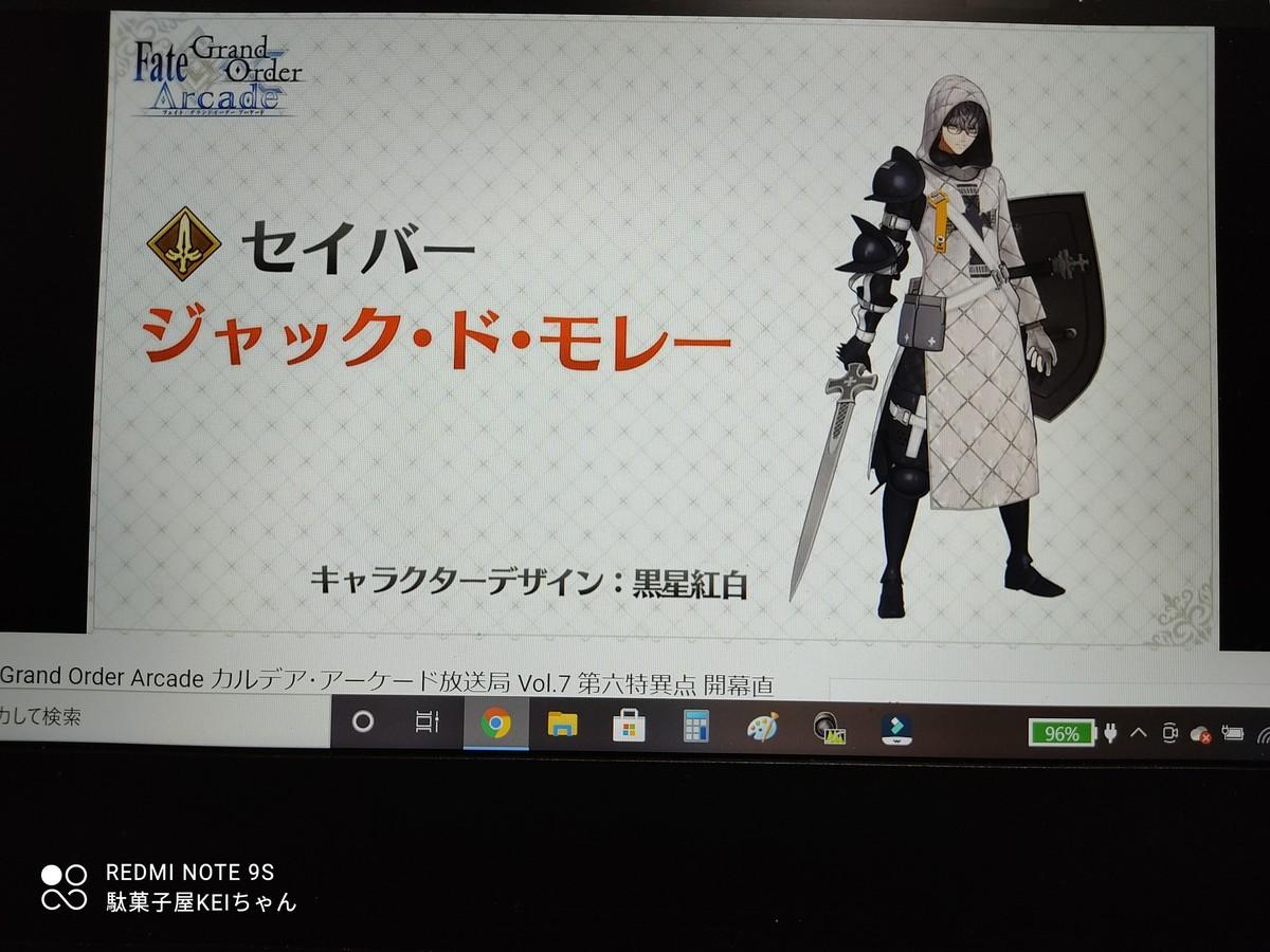 f:id:dagashiya-kei-chan:20210307220921j:plain
