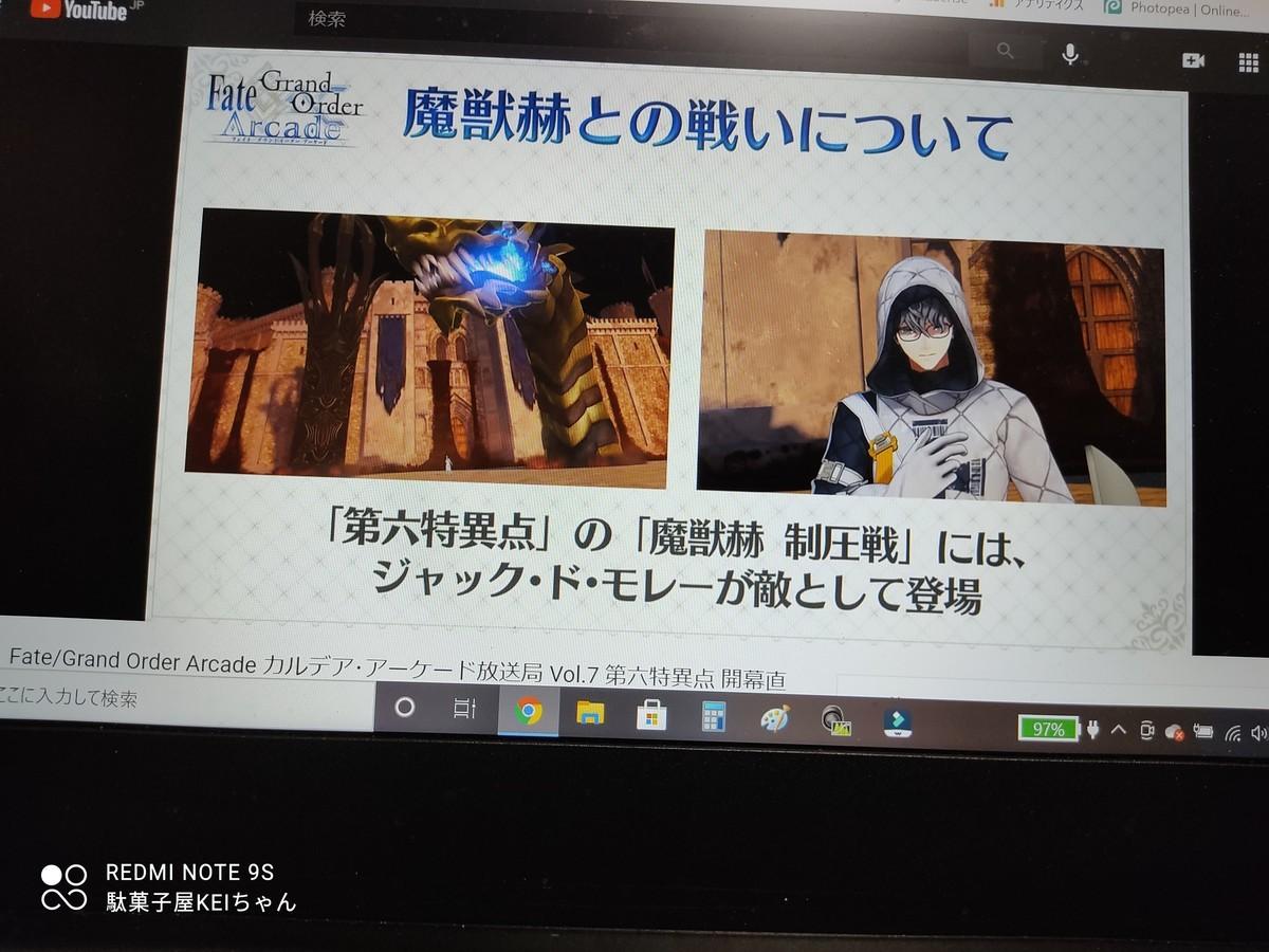 f:id:dagashiya-kei-chan:20210307221040j:plain