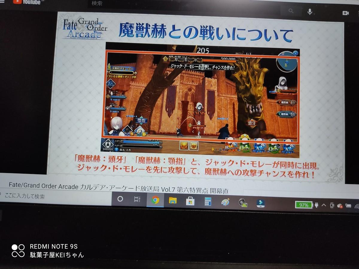 f:id:dagashiya-kei-chan:20210307221058j:plain