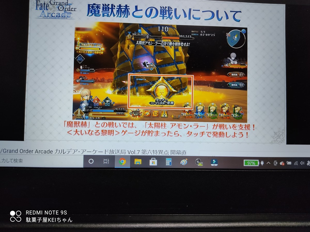 f:id:dagashiya-kei-chan:20210307221114j:plain