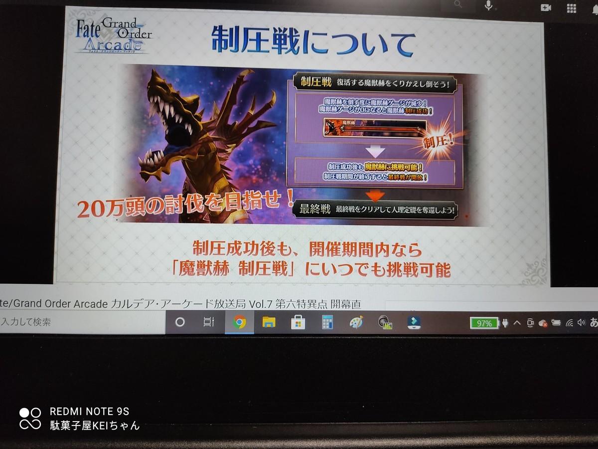 f:id:dagashiya-kei-chan:20210307221149j:plain