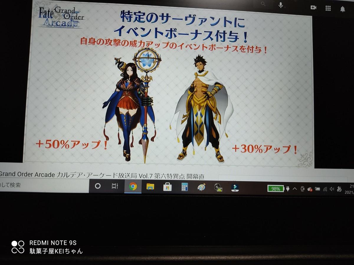 f:id:dagashiya-kei-chan:20210307221254j:plain