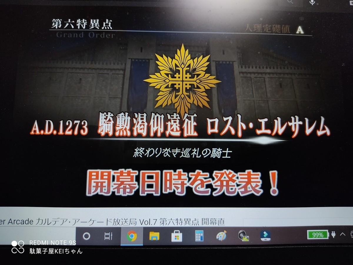 f:id:dagashiya-kei-chan:20210307221515j:plain