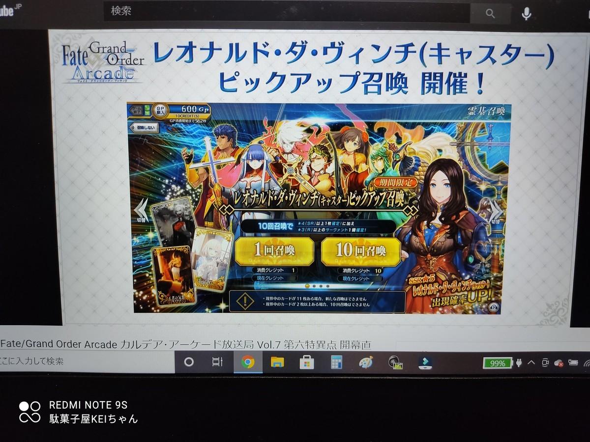 f:id:dagashiya-kei-chan:20210307221617j:plain