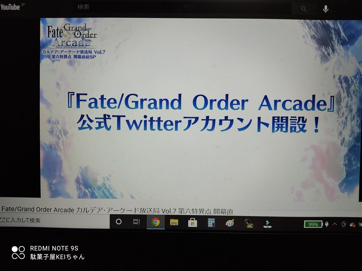 f:id:dagashiya-kei-chan:20210307221747j:plain