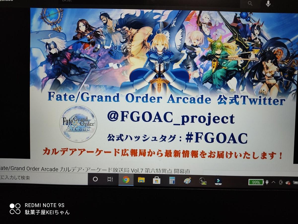 f:id:dagashiya-kei-chan:20210307221806j:plain