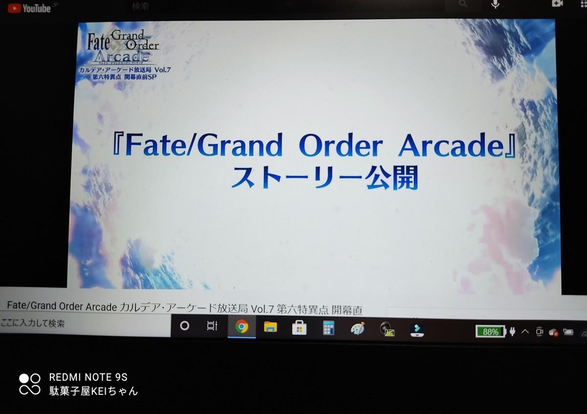 f:id:dagashiya-kei-chan:20210308112101j:plain