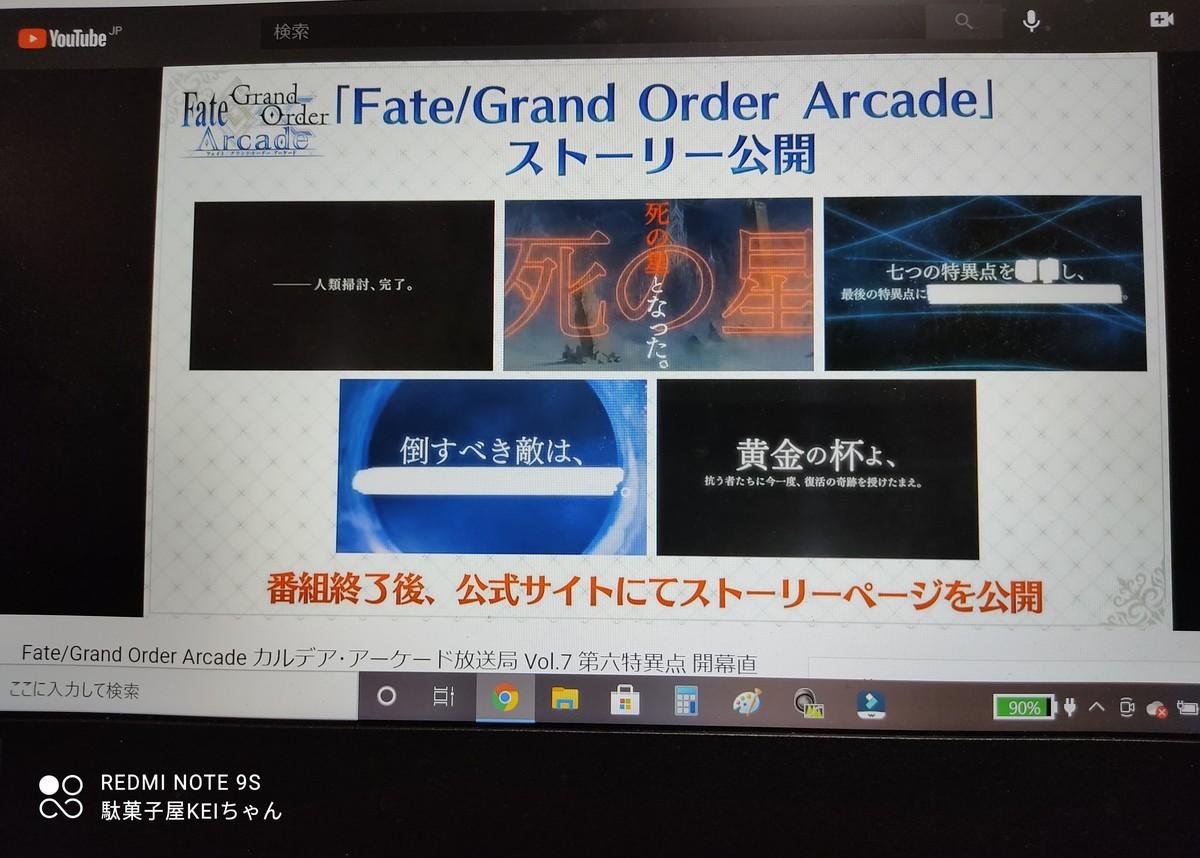 f:id:dagashiya-kei-chan:20210308112222j:plain