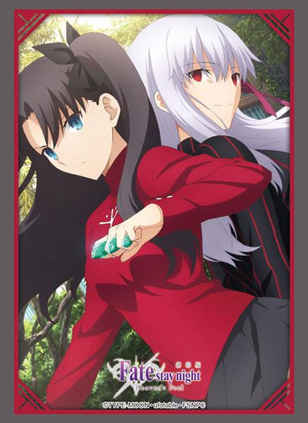 f:id:dagashiya-kei-chan:20210308215229j:plain