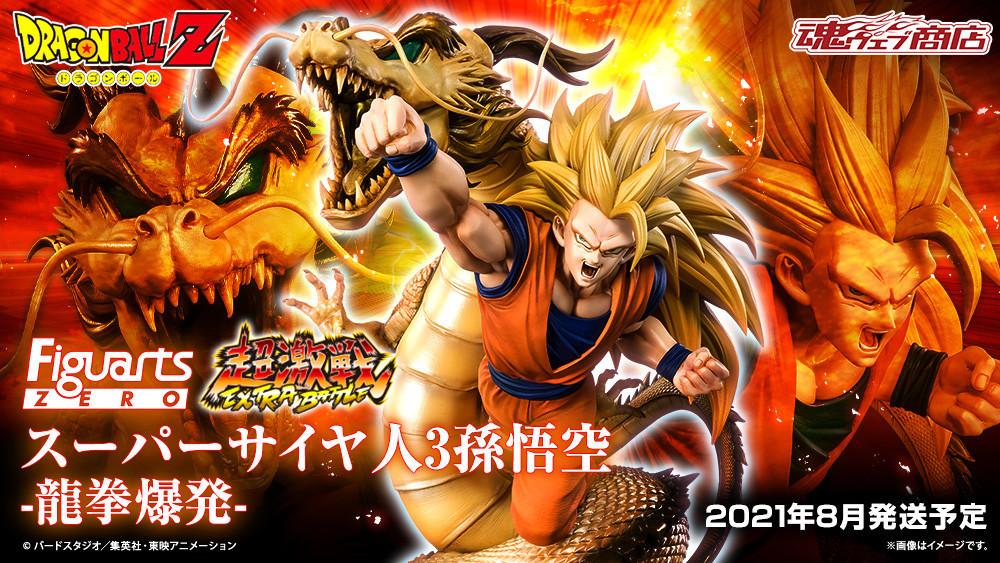 f:id:dagashiya-kei-chan:20210310121627j:plain