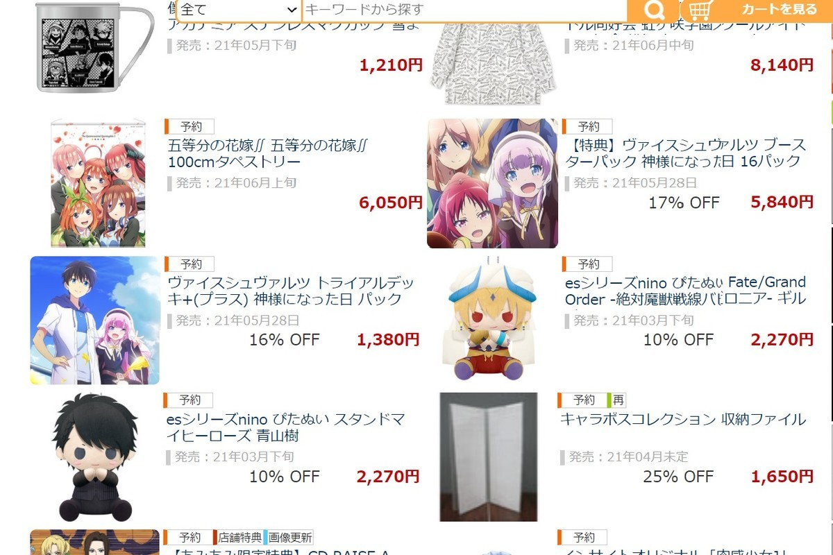 f:id:dagashiya-kei-chan:20210314001537j:plain