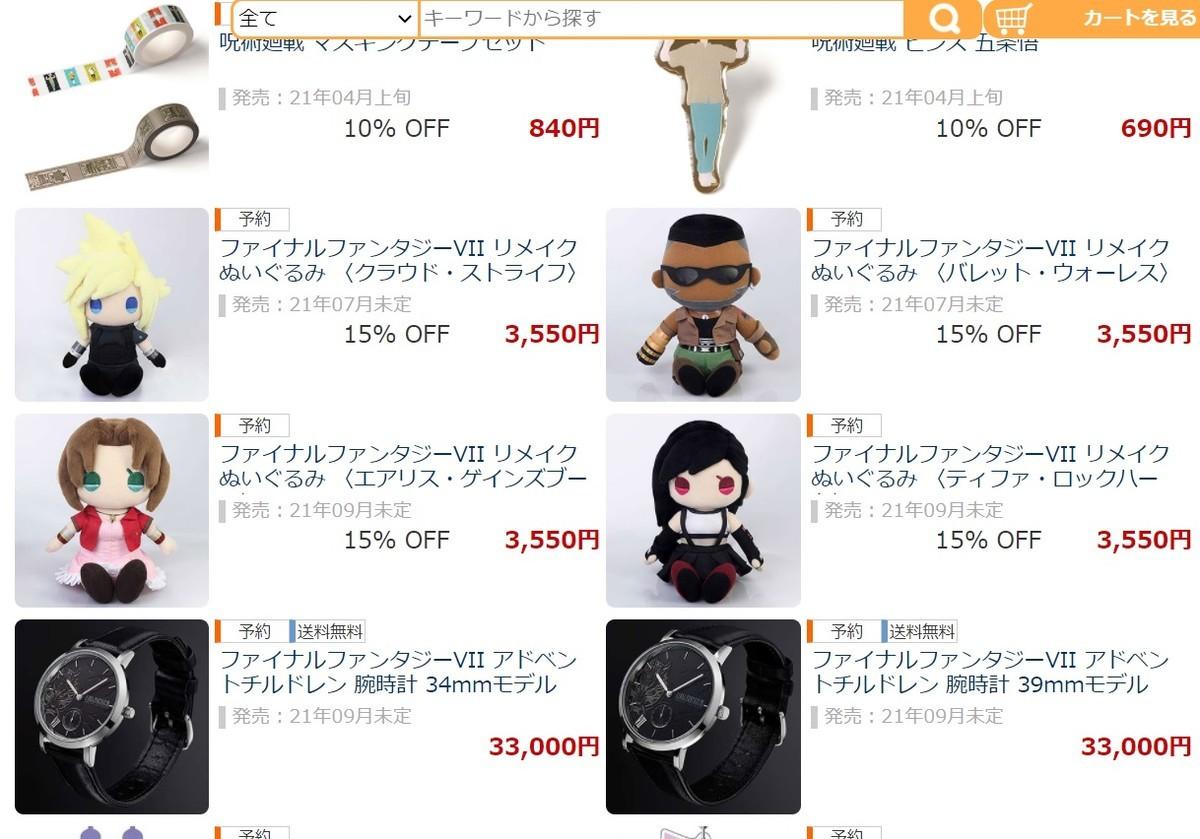 f:id:dagashiya-kei-chan:20210315215522j:plain
