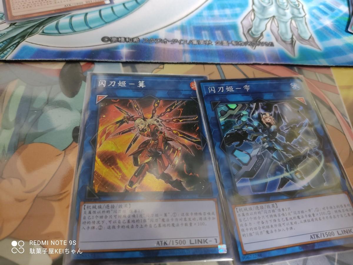 f:id:dagashiya-kei-chan:20210317220424j:plain