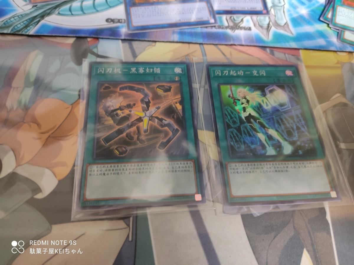 f:id:dagashiya-kei-chan:20210317220455j:plain