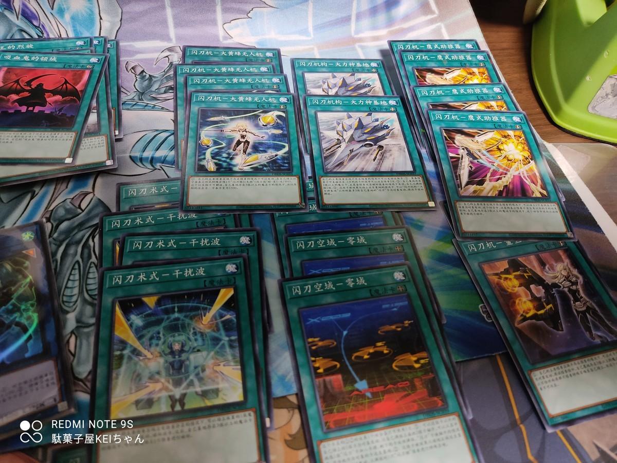 f:id:dagashiya-kei-chan:20210317220634j:plain