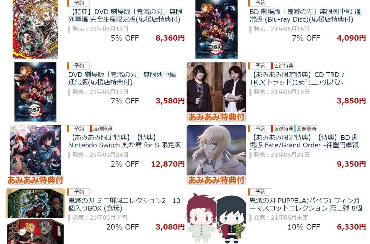 f:id:dagashiya-kei-chan:20210318075220j:plain