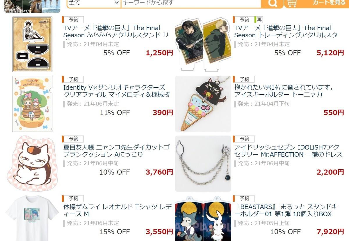 f:id:dagashiya-kei-chan:20210318075231j:plain