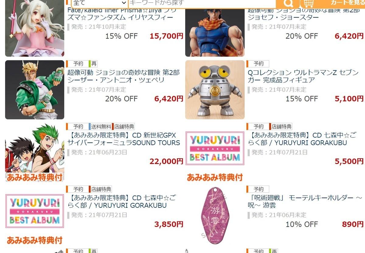 f:id:dagashiya-kei-chan:20210318075525j:plain