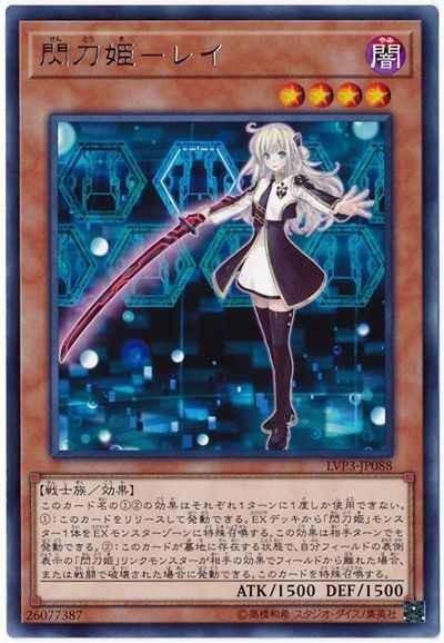 f:id:dagashiya-kei-chan:20210318091558j:plain