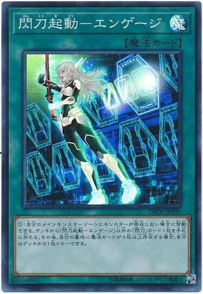 f:id:dagashiya-kei-chan:20210318091704j:plain