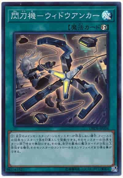 f:id:dagashiya-kei-chan:20210318091750j:plain