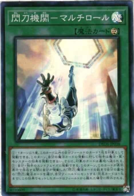 f:id:dagashiya-kei-chan:20210318091829j:plain