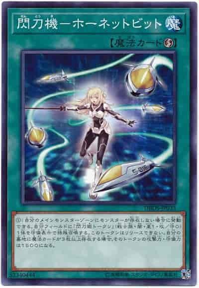 f:id:dagashiya-kei-chan:20210318091927j:plain
