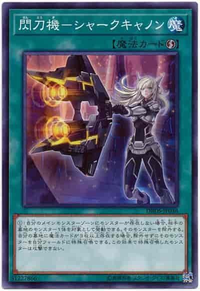f:id:dagashiya-kei-chan:20210318092003j:plain