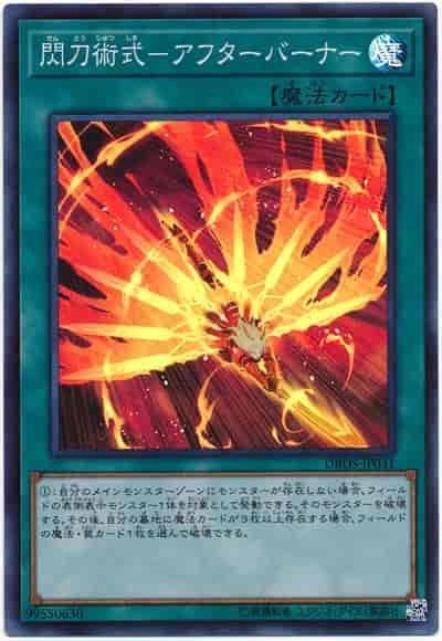 f:id:dagashiya-kei-chan:20210318092051j:plain