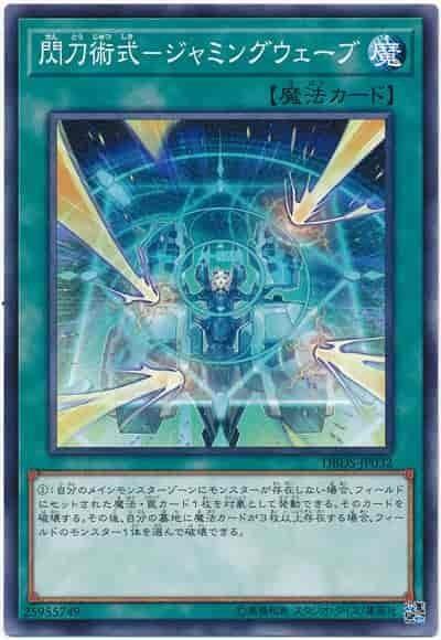 f:id:dagashiya-kei-chan:20210318092308j:plain